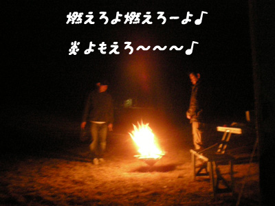 f0129214_11125799.jpg