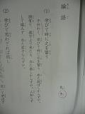 f0105015_0322738.jpg