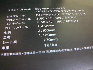 f0081619_011619.jpg