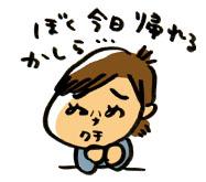 b0043728_0502527.jpg