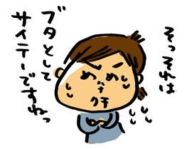 b0043728_17133783.jpg