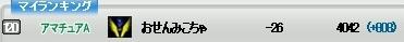 c0101431_2242160.jpg