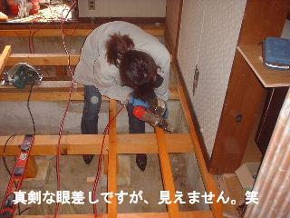 リフォーム11日目_f0031037_18153464.jpg