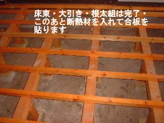 リフォーム11日目_f0031037_18154878.jpg