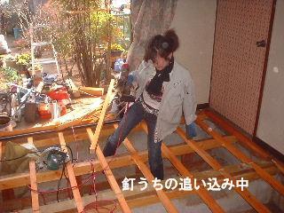 リフォーム11日目_f0031037_1816088.jpg