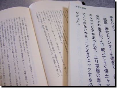 大きな字の本
