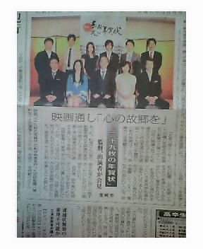 新聞記事に~_d0051146_13414324.jpg