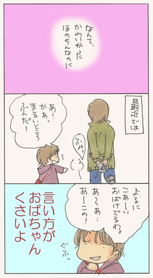 f0091664_0633.jpg