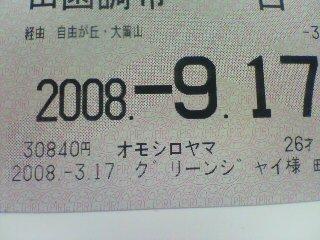 b0119365_21245541.jpg
