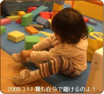 a0052666_12595968.jpg