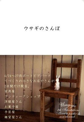 f0083575_336051.jpg