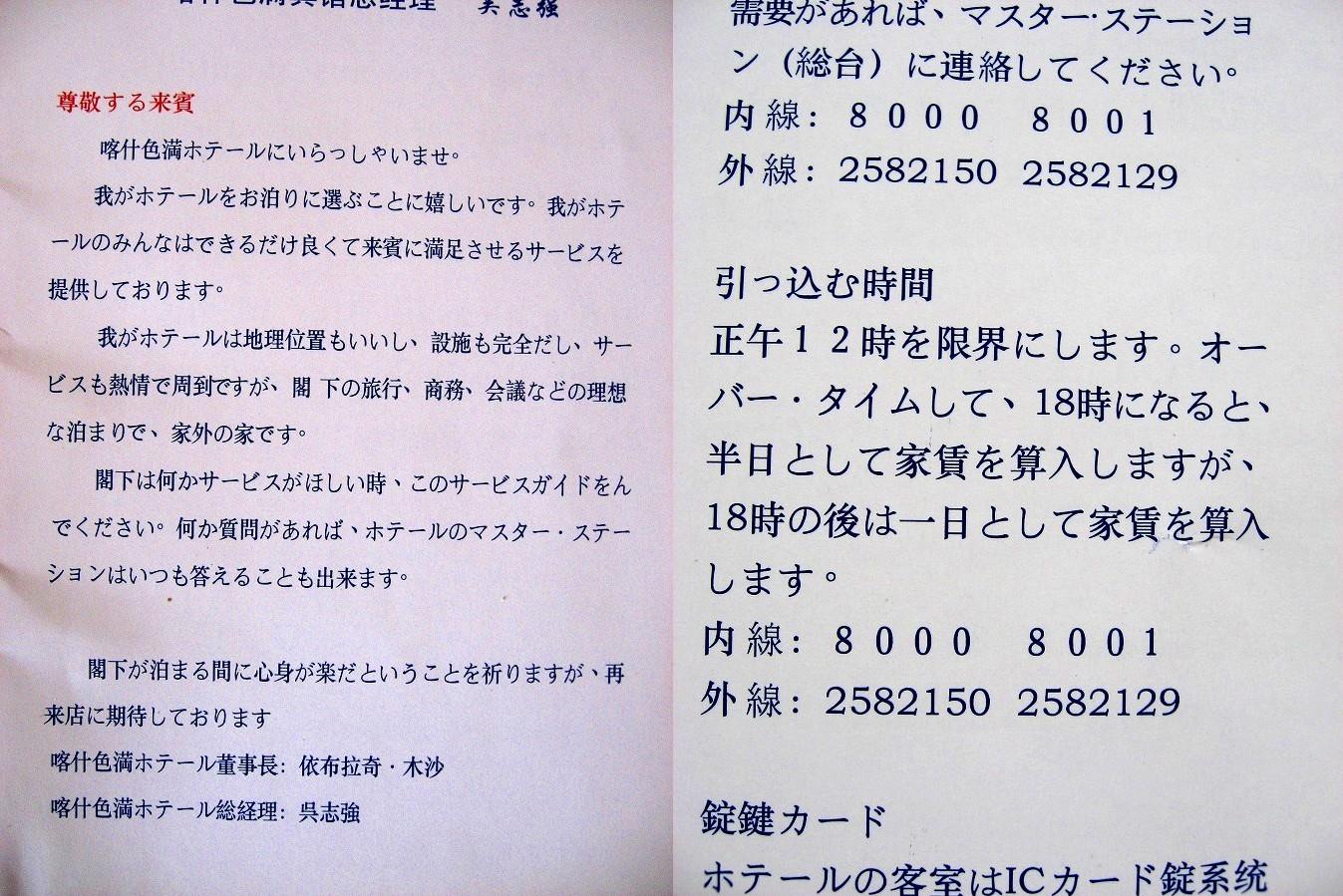 f0118777_1347189.jpg