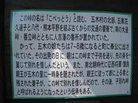 c0152779_1121015.jpg