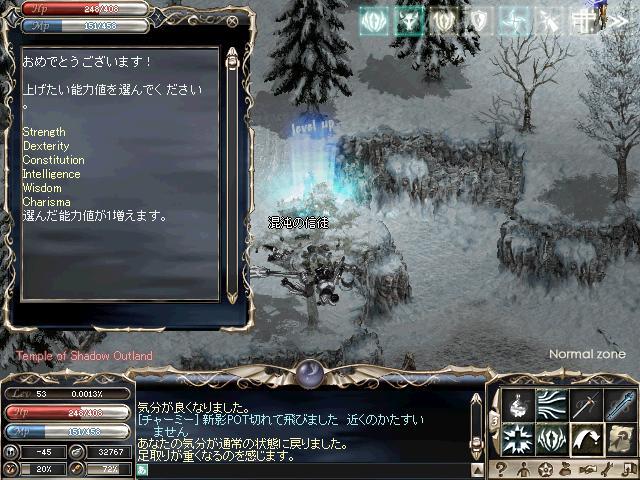 b0083880_754532.jpg
