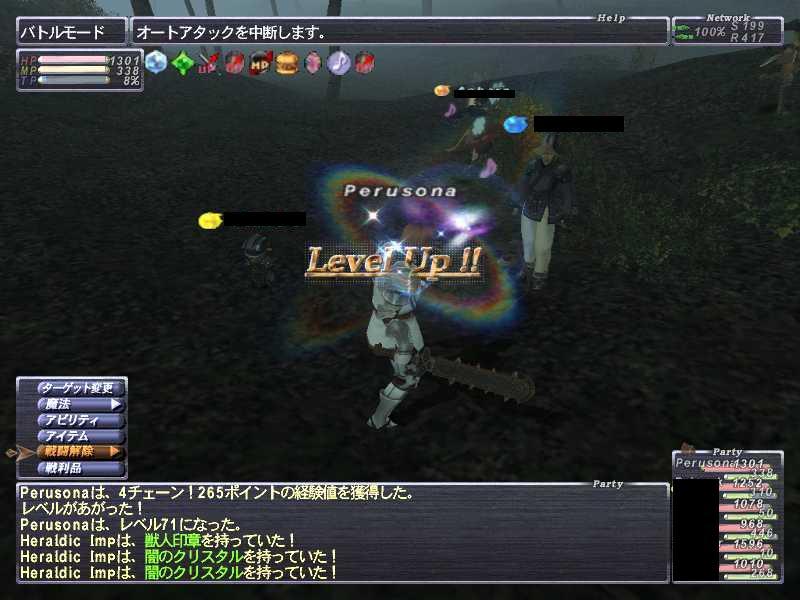 b0091585_0303194.jpg