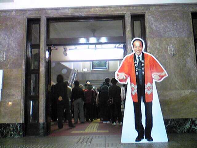 MIYAZAKI Pref. Office 宮崎県庁 Part2_e0142585_1030214.jpg