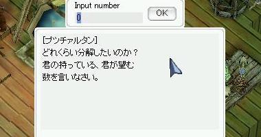 d0134801_22222825.jpg