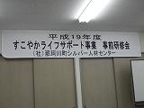 b0085008_21212568.jpg