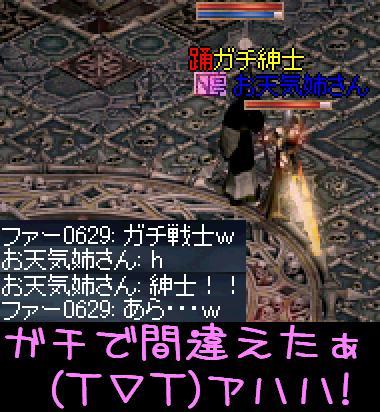 f0072010_1741067.jpg