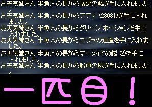 f0072010_17455472.jpg