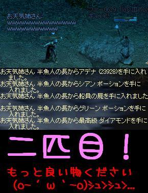 f0072010_17474537.jpg