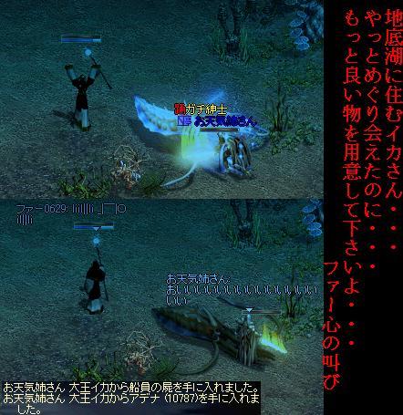 f0072010_17535414.jpg