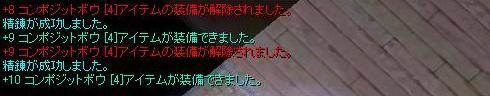 e0115011_18461154.jpg