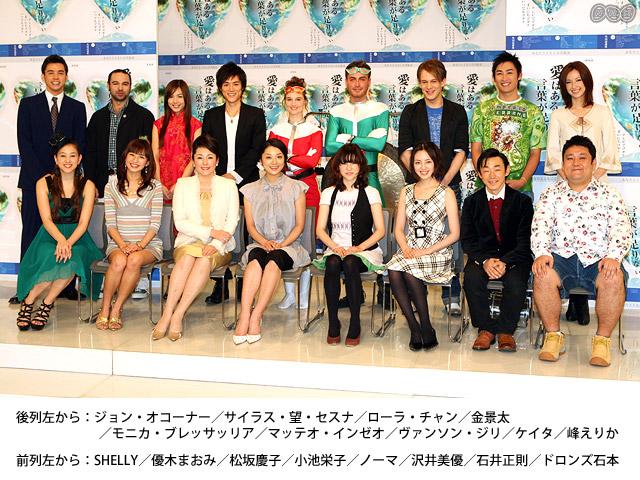 ●NHK教育テレビ☆『テレビでスペイン語』レギュラー出演します♪_b0032617_18403620.jpg