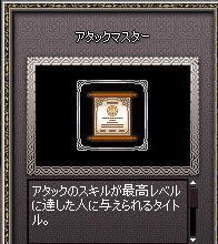 f0048418_10131089.jpg