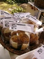 りんご酵母のパン屋さん。_a0043319_2365414.jpg