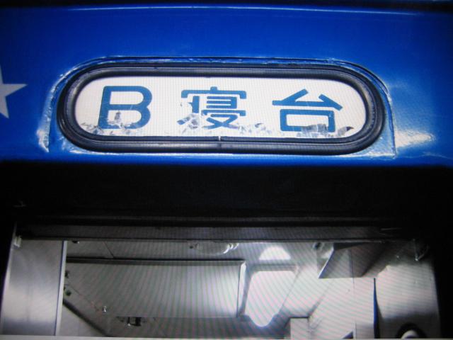 b0112524_228178.jpg