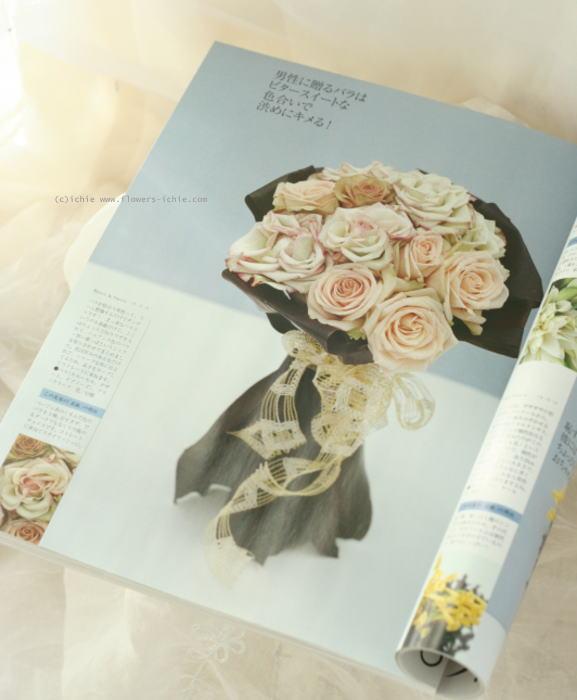 『花時間』4月号  花を贈る_a0042928_2212448.jpg