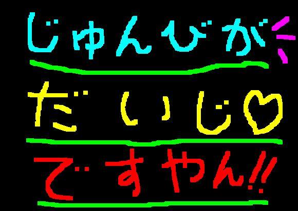 f0056935_10161981.jpg