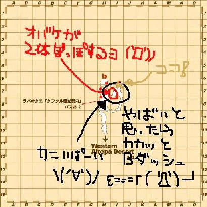 f0025036_1730399.jpg