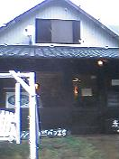 c0052042_17431989.jpg