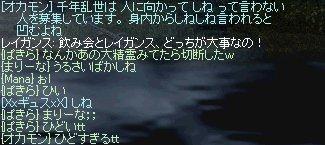 b0010543_324866.jpg