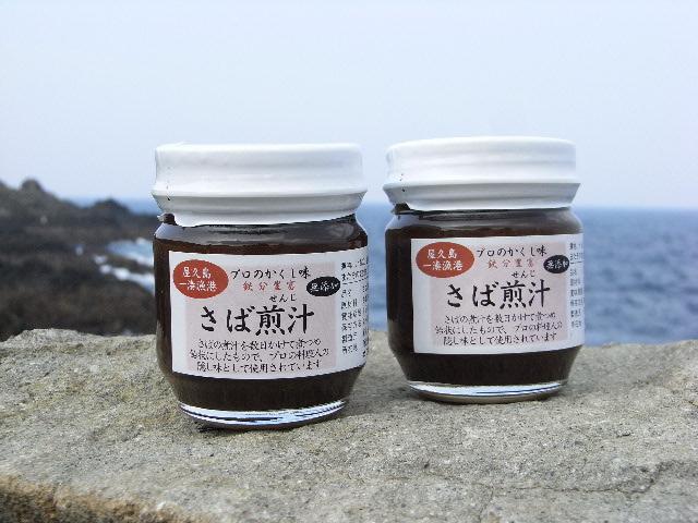 3月17日(月) This is ザ・遠洋漁業_d0082944_144637.jpg