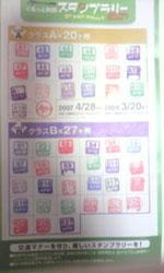 b0047345_10584920.jpg