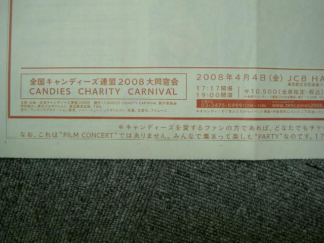 b0082951_14355339.jpg