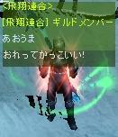 b0124156_1864542.jpg