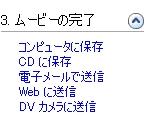 b0064059_559759.jpg
