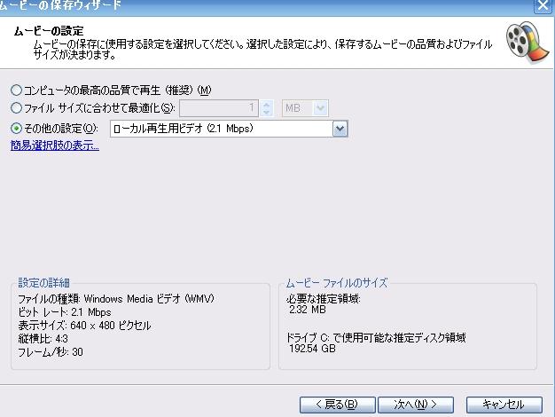 b0064059_604696.jpg
