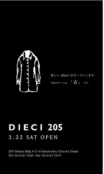 DIECI 205 オープン!_f0017066_1858882.jpg