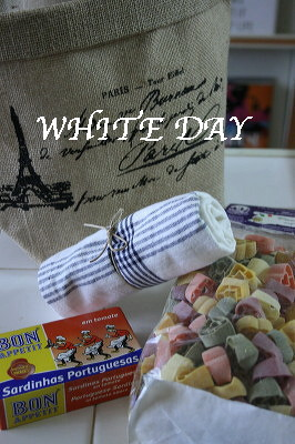 WHITE DAY ♡_c0156468_17135454.jpg