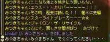 c0119171_67176.jpg