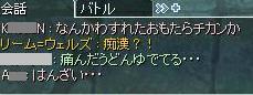 b0079574_20114862.jpg