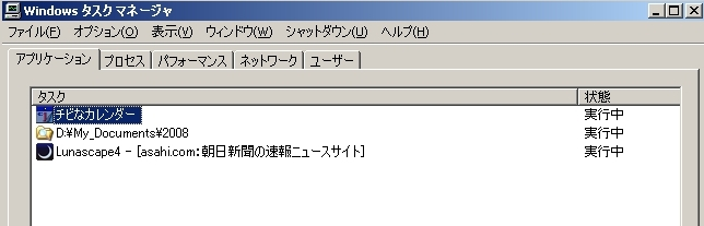 c0011875_20103997.jpg