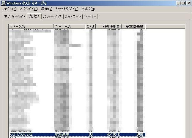 c0011875_20125374.jpg