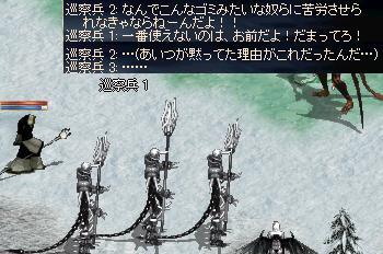 b0075192_20135470.jpg
