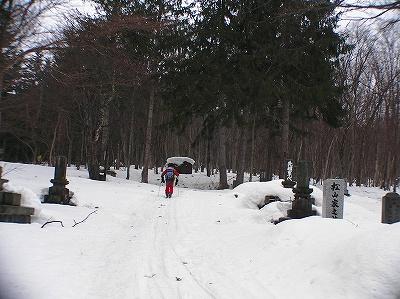 3月17日、ハプニングの羊蹄山山スキー_f0138096_12541970.jpg